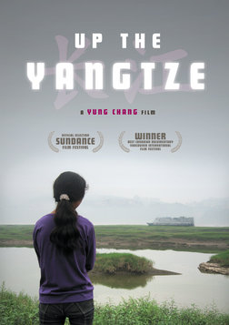 Up the Yangtze - Cultural and Economic Changes in China